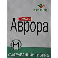 Томат  Аврора F1 1 гр