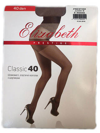 Женские колготки Elizabeth Prestige classic 40 den mocca, фото 2