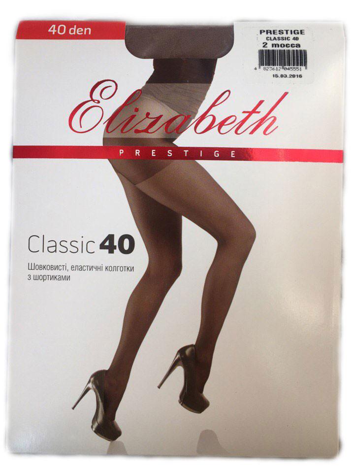 Женские колготки Elizabeth Prestige classic 40 den mocca