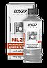 Раскоксовывание двигателя LAVR ML202 комплект для нестандарного двигателя 330мл