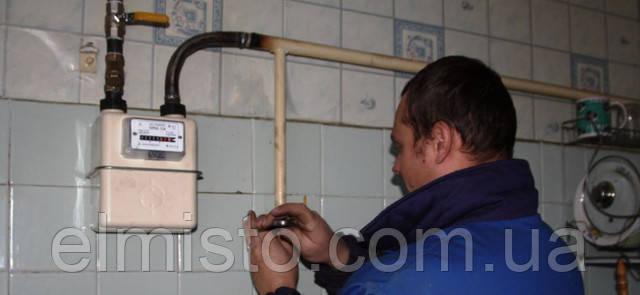 Индивидуальный квартирный газовый счетчик