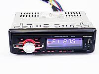 Автомагнитола Pioneer 6082 Bluetooth+MP3+FM+USB+SD+AUX, фото 1