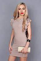 Нарядное платье с глубоким вырезом на спине,рукав-двойной волан р. 40,46,48 капучино
