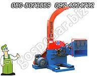 Измельчитель древесины (щепорез) диаметром до 160 мм. дискового типа с двигателем 30 кВт