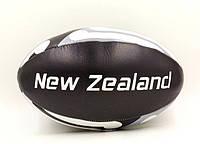 Мяч для регби NEW ZEALAND