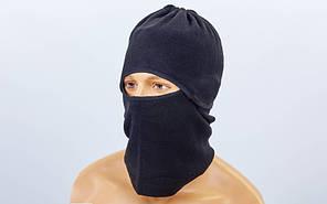 Балаклава, шапка, шарф 3 в 1  (флис, черный)