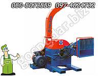 Измельчитель древесины щепорез с електрическим двигателем 45 кВт, измельчитель щепы 6 куб. м/ч