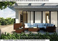 Сундук Скалота 160х70х72, Модерн, мебель из искусственного ротанга, ящик, мебель для сада, мебель для бассейна