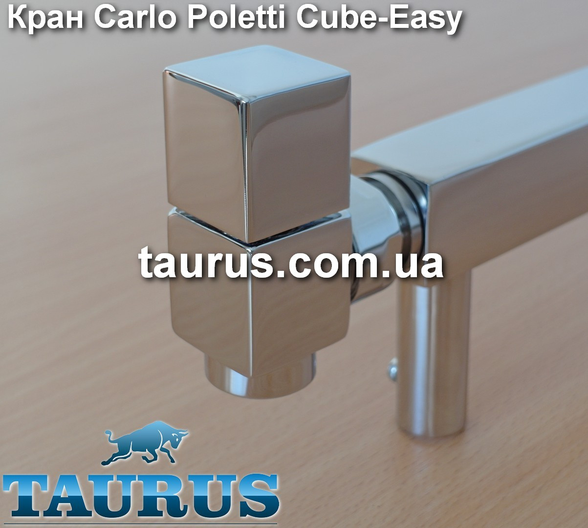 """Кран квадратный угловой Carlo Poletti Cube-Easy (Италия) для полотенцесушителей и радиаторов. Оригинал. 1/2"""""""