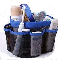 Органайзер для ванной Shower Caddy 8-pocket, фото 1