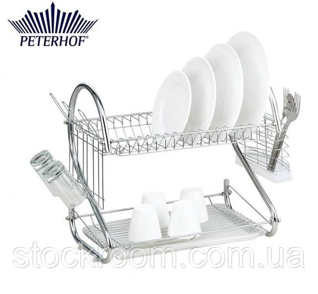 Сушилка для посуды Peterhof PH 12886 металлическая на два яруса