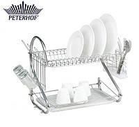 Сушилка для посуды Peterhof PH 12886 металлическая на два яруса, фото 1