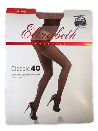 Женские колготки Elizabeth Prestige classic 40 den natural, фото 2
