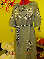 Платье женское вышитое купить не дорого