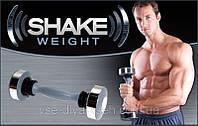 Механический тренажер для рук Shake Weight для мужчин