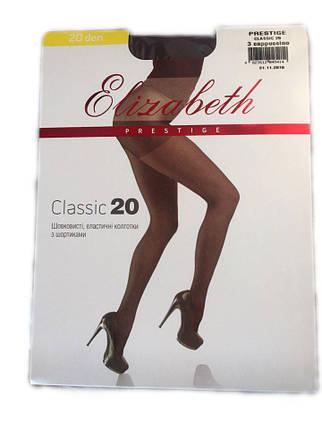 Женские колготки Elizabeth Prestige classic 20 den cappuccino, фото 2