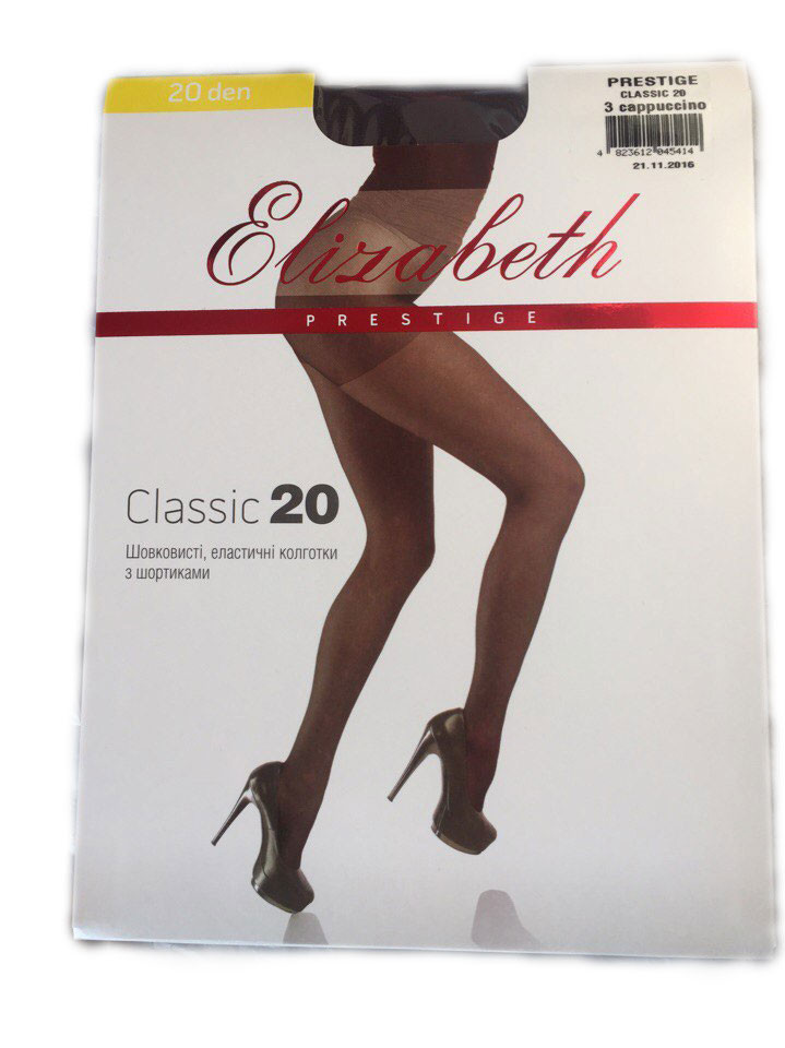 Женские колготки Elizabeth Prestige classic 20 den cappuccino