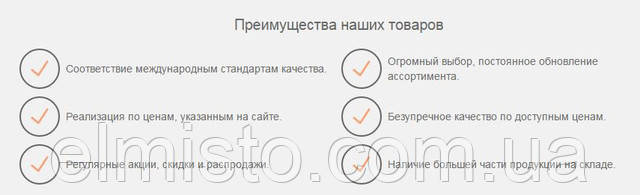 технические характеристики электросчетчика