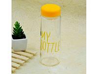 Бутылочка для воды My bottle желтый