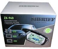 Сигнализация SHERIFF 940