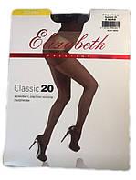 Женские колготки Elizabeth Prestige classic 20 den черные