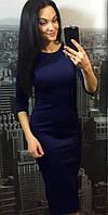 """Элегантное платье """"Илария"""", разные цвета"""