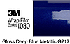 Глянцевая тёмно синяя пленка металлик 3M 1080 Gloss Deep Blue Metallic