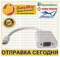 Адаптер переходник Mini Display Port DP - VGA Apple Mac кабель в на DP M ВГА 15 Pin F мама DisplayPort