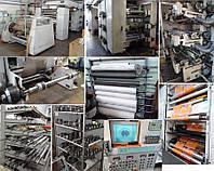Шестицветная флексопечатная машина 1200-6
