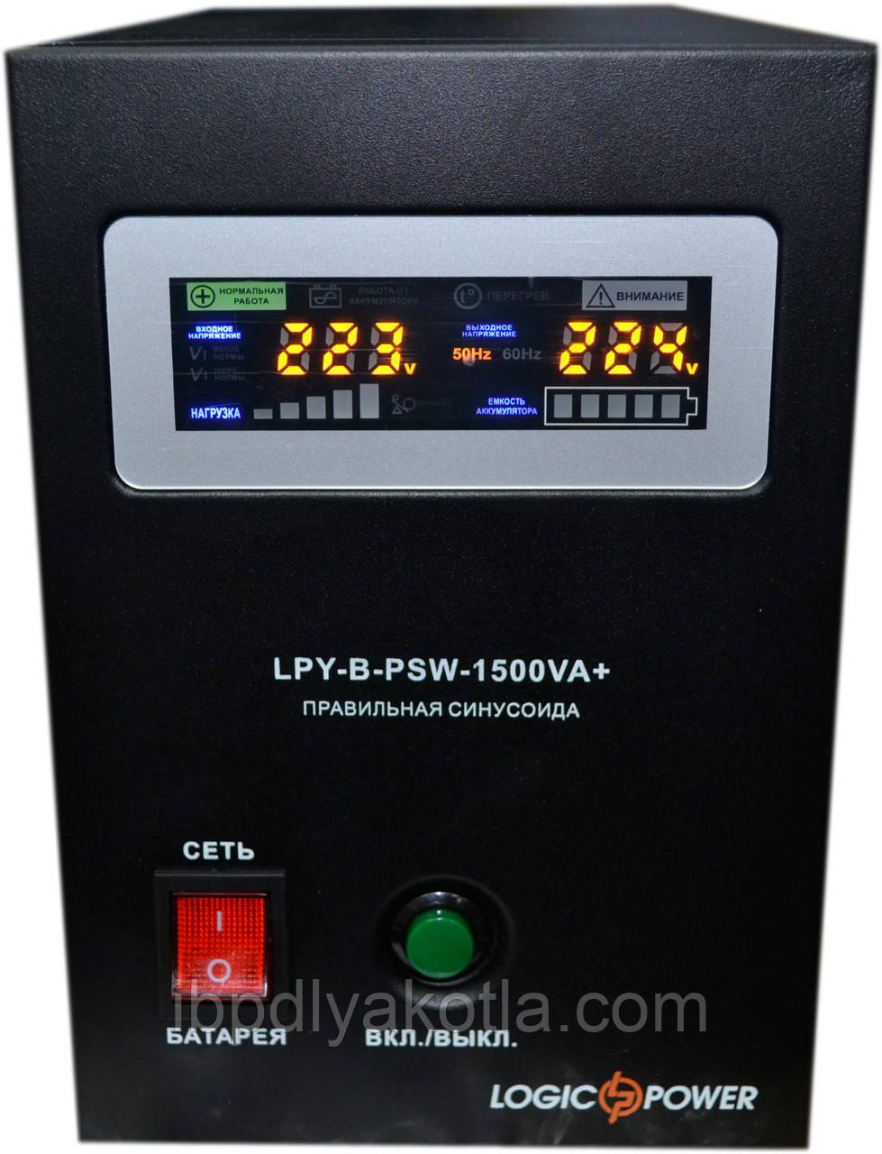 Logicpower LPY-B-PSW-1500+