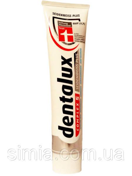 Отбеливающая зубная паста Dentalux Seidenweiss 125