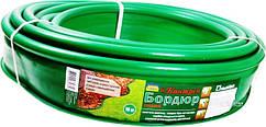 Бордюр садовый пластиковый зеленый Кантри Б-1000.2.11-ПП