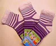 Белые носки для девочек в полоску фиолетового цвета