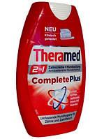 Зубная паста - ополаскиватель Theramed Complete Plus 75