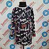 Модная расписаная туника на девочек Mevis