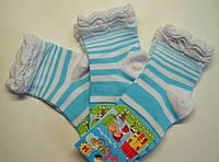 Белые носки для девочек в полоску бирюзового цвета