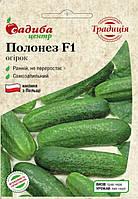 Огірок Полонез F1 10 шт.