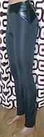 Модные повседневные леггинсы с кожаной талией цвет черный