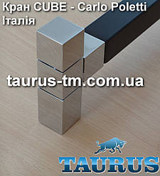"""Дизайнерский квадратный угловой кран Carlo Poletti Cube (Италия, оригинал) для полотенцесушителей. 1/2"""" хром"""