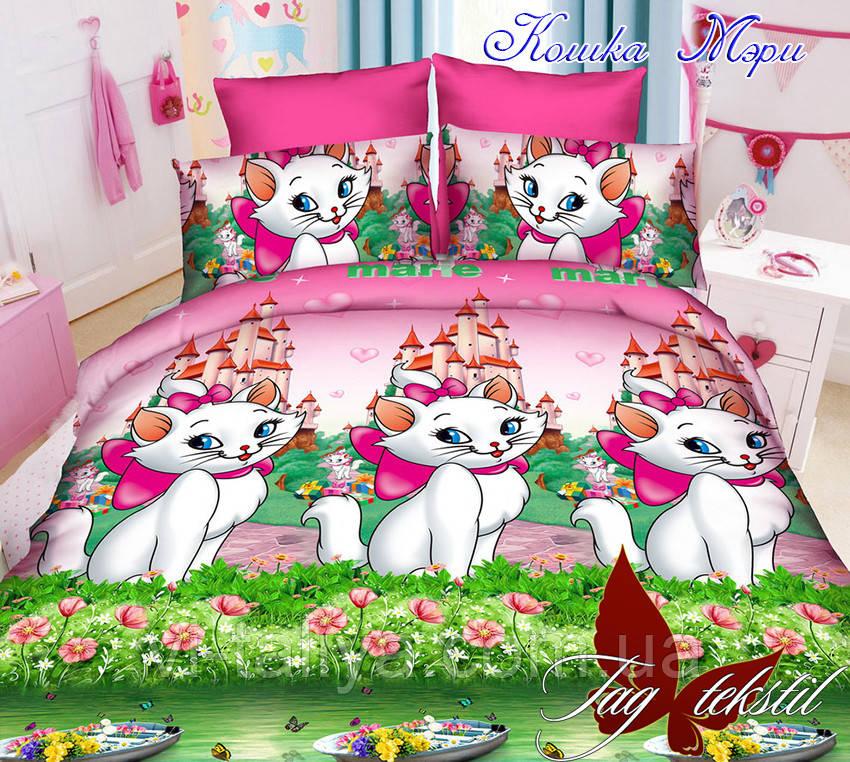 Комплект постельного белья   Кошка Мэри (Мери), фото 1