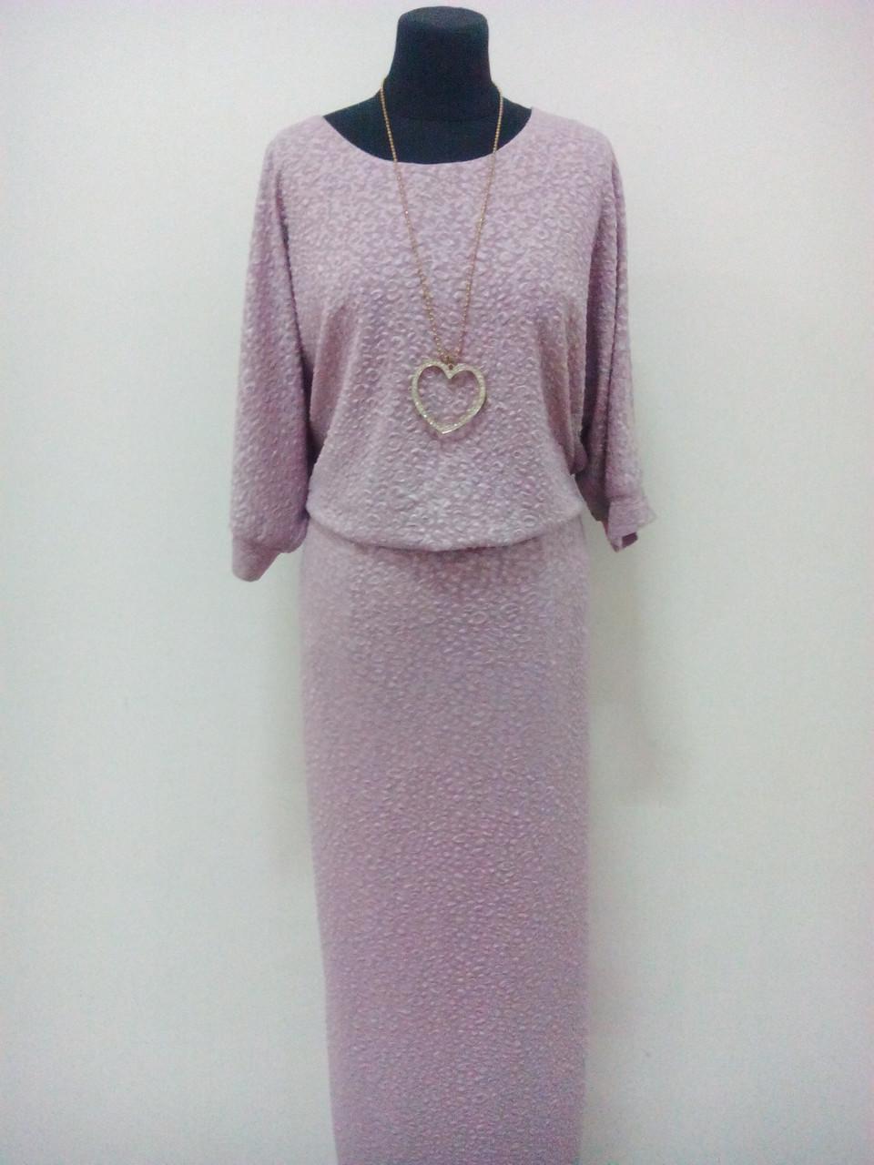 Maria magdalena платье