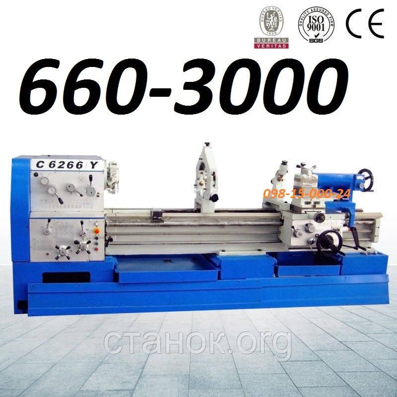FDB Maschinen Turner 660 3000 S токарный станок по металлу токарновинторезный аналог 1к62 дип 300 1м63