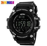 Спортивные мужские часы Skmei Smart 1227 (Bluetooth)