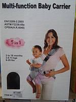 Рюкзак-слинг BC8001 для младеннцев