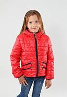Куртка для девочки, красная, р.128-152