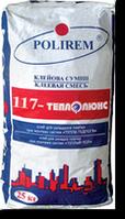 Клей для плитки POLIREM 117 теплый пол 25кг