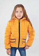 Куртка для девочки, желтая, р.128-146