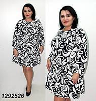 Платье свободного кроя с оборкой 50,52,54,56