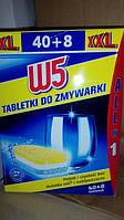Таблетки до посудомийної машини W5 all in 1 48шт