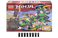 Конструктор Ninja 70718 182 детали